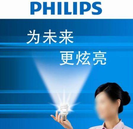 飞利浦:合理利用灯具可以提升商店销售额羊眼圈